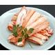 寿司ネタずわいがに棒肉Lサイズ1kg - 縮小画像1