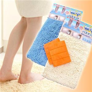 吸水バスマット ブルー+キュキュっとクロス2枚セット - 拡大画像