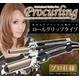 プロカーリングアイロン FHI-902(38mm) - 縮小画像1