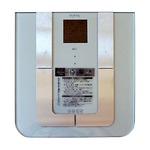 ボディバランスチェッカー/体重計 【シルバー】 文字バックライト付き 体重・体脂肪率・体水分率・体筋肉率・推定骨量 GD-BF950