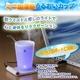 ミニ加湿器 うるおいカップ - 縮小画像2