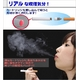 電子タバコエアスモーカー - 縮小画像2
