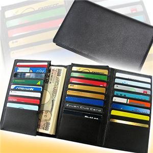 カード48枚収納 200万入るロイヤルVIP財布 - 拡大画像