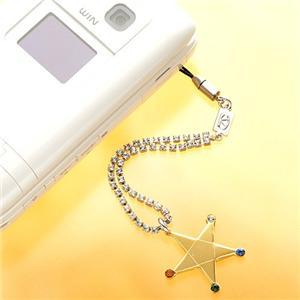 【訳あり・在庫処分】風水携帯ストラップ(風水方位磁石付き)
