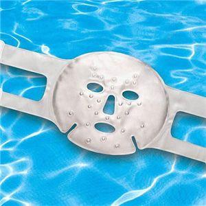 皺取麗子のゲルマニウム入りシリコン磁気マスク - 拡大画像