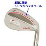 MEGA MG-921 ウェッジ 【66度】