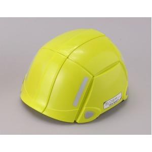 防災用折りたたみヘルメット BLOOM(ライム)【防災ヘルメット】 - 拡大画像