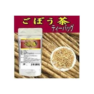 美容サポートに【ごぼう茶】ティーパックタイプ 30袋×3個セット - 拡大画像
