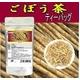 美容サポートに【ごぼう茶】ティーパックタイプ 30袋×3個セット - 縮小画像1