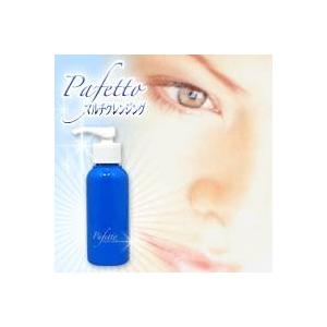 【訳有り】Pafetto マルチクレンジング※包装に若干のキズあり【2個セット】 - 拡大画像