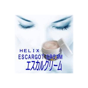 かたつむりのクリーム エスカルクリーム - 拡大画像