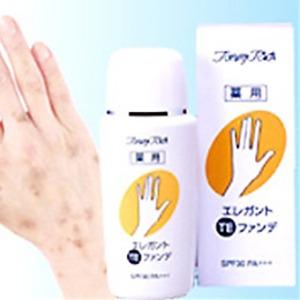 エレガントTEファンデ/手用ファンデーション 【薬用】 日本製 - 拡大画像