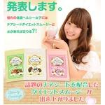 チアシード入りダイエットスムージー/置き換えダイエット 【ココナッツ 200g】 シェーカープレゼント! 日本製