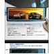 日立製液晶 新型10.2インチタッチパネル式バックミラーモニター ルームミラーモニター B3102 - 縮小画像3