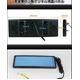 日立製液晶 新型10.2インチタッチパネル式バックミラーモニター ルームミラーモニター B3102 - 縮小画像5