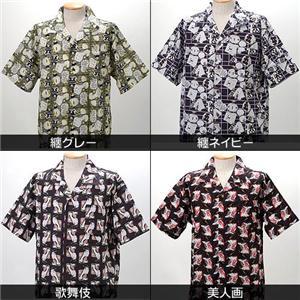 和柄アロハシャツ 歌舞伎 - 拡大画像