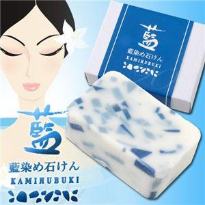 藍染め石けん 紙ふぶき - 拡大画像