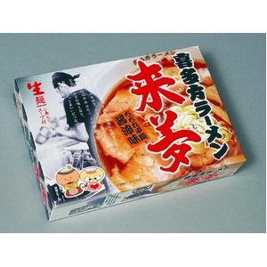 全国名店ラーメン(小)シリーズ 喜多方ラーメン 来夢SP-67 【10個セット】 - 拡大画像