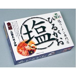 全国名店ラーメン(小)シリーズ 東京ラーメンひるがお SP-42 【10個セット】 - 拡大画像