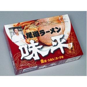 全国名店ラーメン(小)シリーズ 尾道ラーメン 味平SP-38 【10個セット】 - 拡大画像