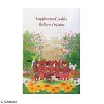 くまのがっこう 御朱印帳【2冊セット】【happiness of jackie】