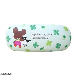 くまのがっこう メガネケース happiness of jackie【2個セット】