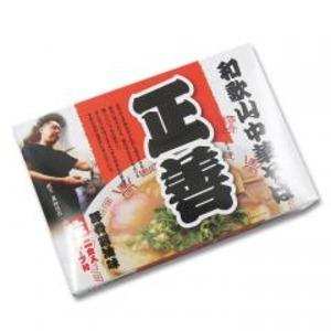全国名店ラーメン(小)シリーズ 和歌山中華そば 正善SP-101 【10個セット】 - 拡大画像