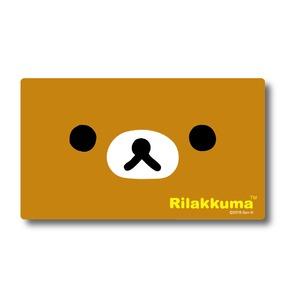 リラックマ マスクケース【リラックマ フェイス】【2個セット】 - 拡大画像