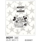 ディズニースポンジクロス【ミッキー&ミニー】【同柄5枚セット】