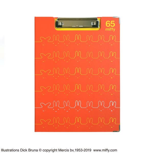 ミッフィー クリップボード【同柄2個セット】【65thラインアート オレンジ】