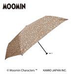 ムーミン3段折り畳み傘【同柄2本セット】【ムーミンと森】