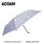 ムーミン3段折り畳み傘【同柄2本セット】【ムーミンドット】