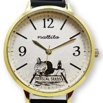 ムーミンカービングジャバラウォッチ【腕時計】【ブラック】リトルミイ