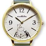 ムーミンカービングジャバラウォッチ【腕時計】【ブルー】