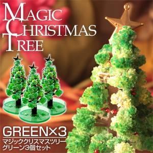 マジッククリスマスツリー グリーン 3個セット - 拡大画像