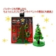 マジッククリスマスツリー 4個セット(グリーン×2個、ホワイト×2個) - 縮小画像2