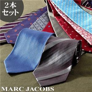 MARC JACOBS イタリア製ネクタイ 2本セット - 拡大画像
