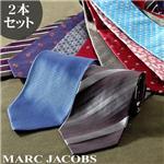 MARC JACOBS イタリア製ネクタイ 2本セット
