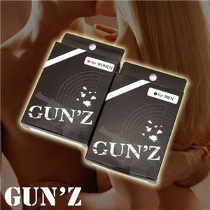 GUNZ ForMEN & GUNZ ForWOMEN - 拡大画像