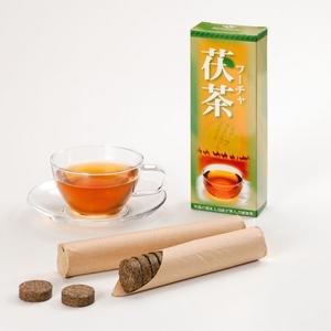 茯茶(フーチャ)200g - 拡大画像