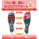 腰・膝らくらくスパッツ Mサイズ - 縮小画像1