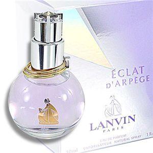 LANVIN(ランバン) エクラドゥアルページュ 50ml - 拡大画像