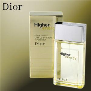 Christian Dior ハイヤーエナジー EDTSP100ml - 拡大画像