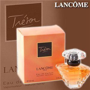 LANCOME(ランコム) トレゾア EDTSP30ml - 拡大画像