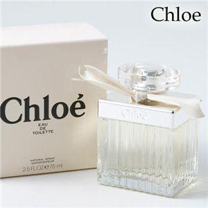 クロエ(Chloe) オーデトワレ 75ml - 拡大画像