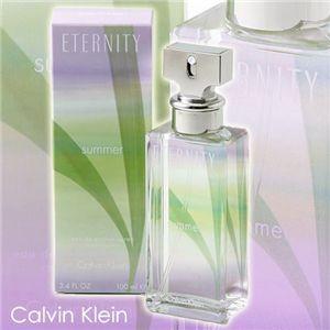 Calvin Klein(カルバンクライン) エタニティサマー2009 100ml - 拡大画像