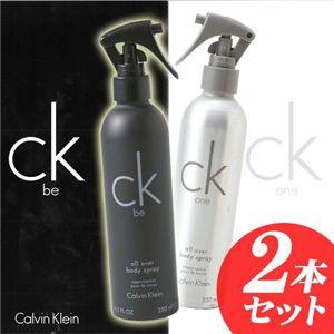 Calvin Klein(カルバンクライン) ボディースプレー2本セット (シーケーワン ボディスプレー&シーケービー ボディスプレー) - 拡大画像