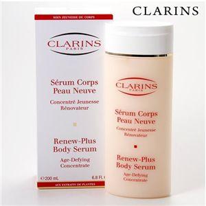 CLARINS(クラランス)ボディ用美容液 セラムコールポーヌーヴプリュス 200ml - 拡大画像