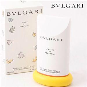 BVLGARI(ブルガリ) プチママン シャンプー&シャワージェル - 拡大画像