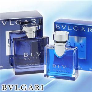 BVLGARI(ブルガリ) 香水 メンズセット ブルー編 - 拡大画像